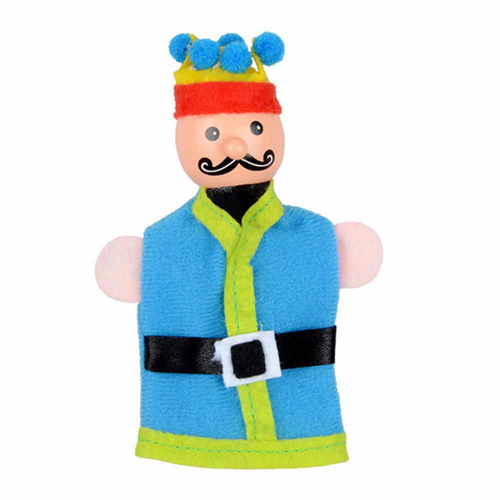 Новые 6 шт палец Семья набор куколок-марионеток мини плюшевые игрушки детские мальчики девочки пальчиковые куклы образовательная история марионетка руки ткань игрушки куклы