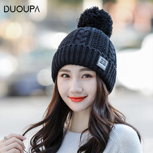 New Korean Monochrome Knitted Cap Outdoor Plushing Thickened Wool Winter Warm Ladys