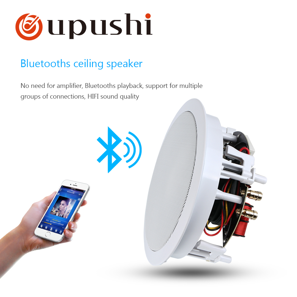 oupushi vx5-bd subwoofer Active bluetooth in-ceiling speaker for Family background music system oupushi shop store background music speakers with bluetooth power amplifier