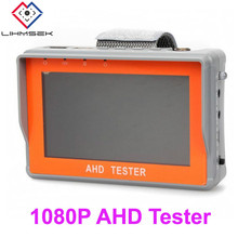 4.3'' Screen 1080P 960P 720P D1 AHD Tester  CCTV Tester Monitor AHD 1080P Analog Cameras Security Surveillance Tester, Free ship