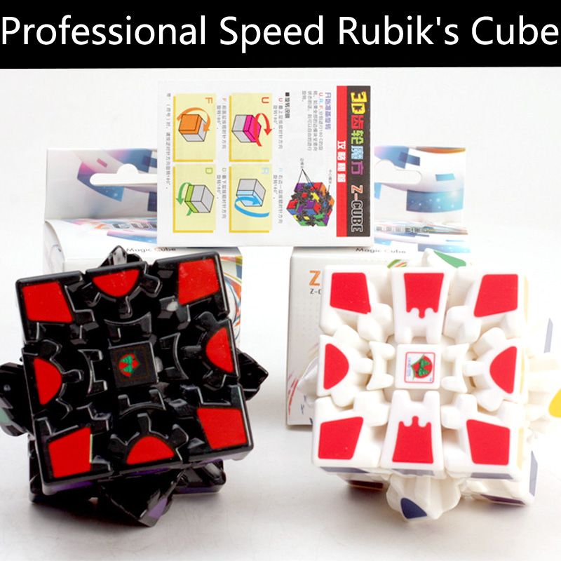 Cube Magic 3x3x3 Profissional Gear Style  Magic Cube Speed Puzzle Cube Neo Cube Educational Toys For Children Or Adult