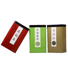 Xin Jia Yi Packaging 2018 New Blank Metal Tea Tin Box Custom Printed Colorful Rectangular Wholesale Gift Universal Package xin jia yi packaging square small tin box matcha mini tin can manufacturer coffee cookie square metal box package with lid