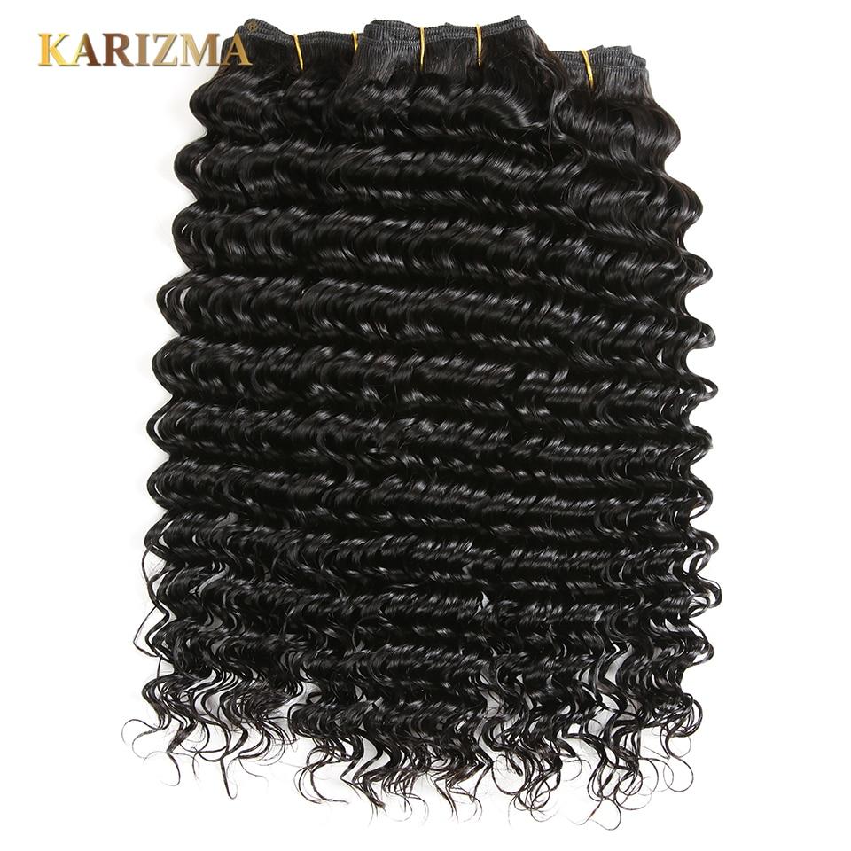 करिज़मा ब्राजीलियाई बाल - मानव बाल (काला)
