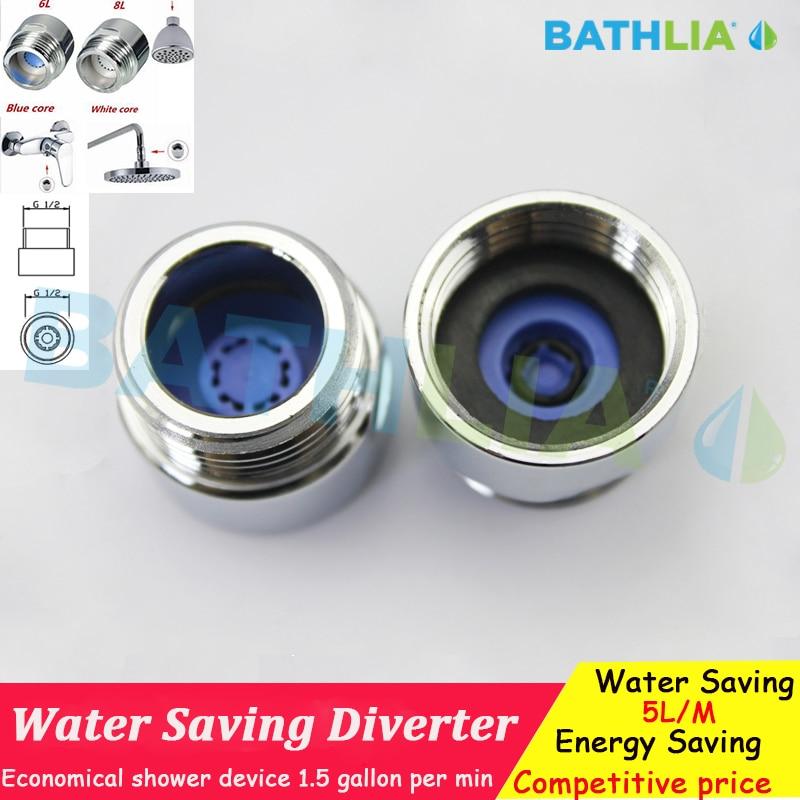 Buy Shower Flow Regulator Water Saving