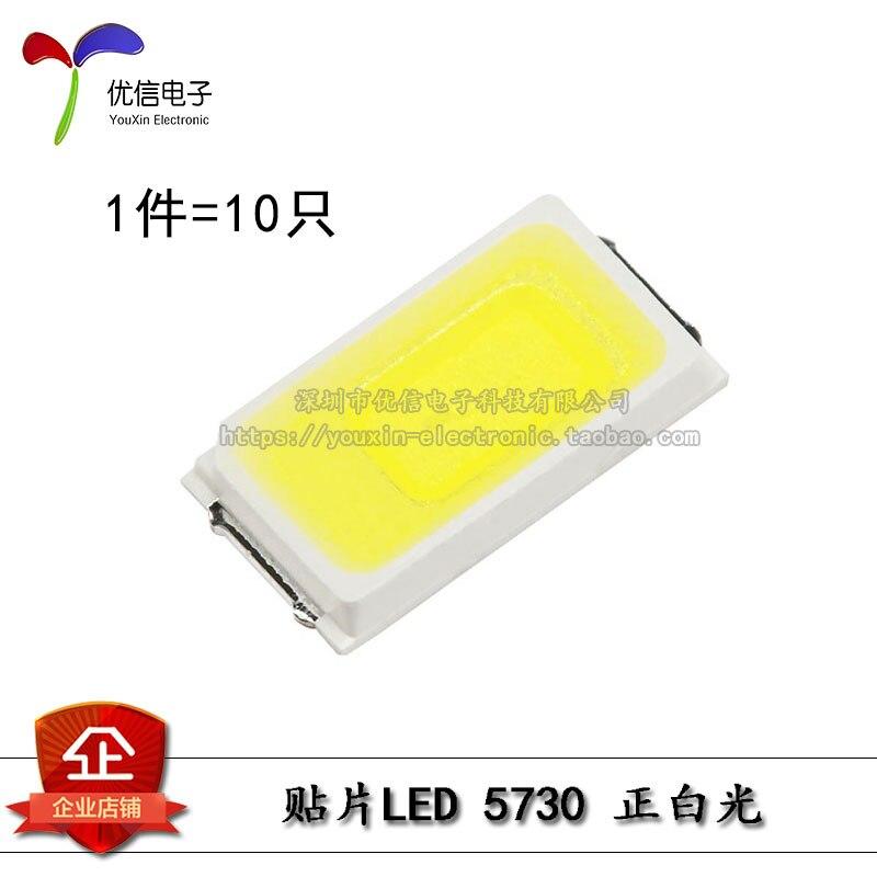 5730 SMD LED White Positive White Highlight LED LED 50-55LM (10pcs/lot)