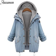2018 Women Denim Jacket Coat Veste Femme Two-piece Jacket Autumn Winter Hooded Bomber Plus Size Riverdale Jeans Jacket Female(China)