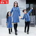 Matching Mother Daughter Clothes 2016 Christmas Kids Clothes Family Clothing Girls Dresses Boys Hoodies Winter New Year Clothing