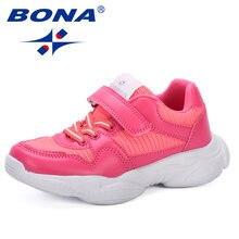 Кроссовки bona Детские легкие спортивная обувь для бега сетчатые