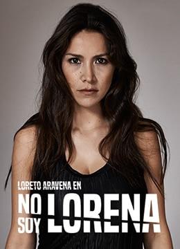 《我不是罗瑞拉》2014年智利,阿根廷剧情电影在线观看