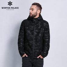 2017 fashion fur coat winter coat men sheepskin coats men fur coat men Camouflage Style fur