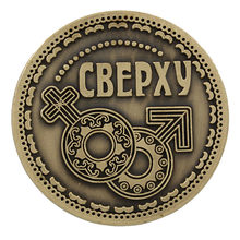 Bottom-top Russia Coins Home Decoration Accessories Letters Lucky Coin Feng Shui Commemorative Coin Metal Gift Old Souvenir Coin(China)