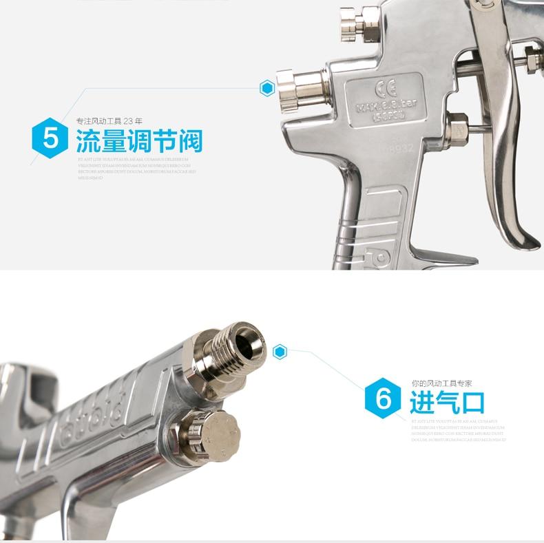 prona SGD-R77 manual spray gun R-77 SGD painting gun-16