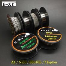 E-XY A1 SS316L Ni80 Alien Fused Clapton Odolný vodič pro vytápění Pro RDA RTA RDTA Elektronický cigaretový atomizér DIY cívky
