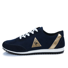 Mens Casual Trainers