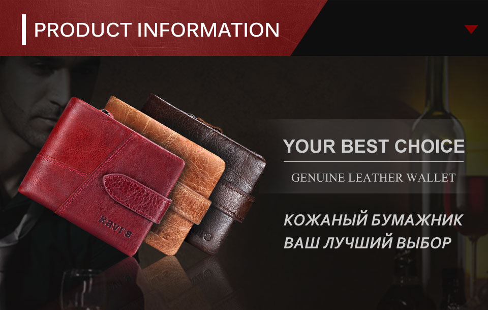 men-wallet-KA1S-red_01