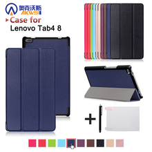 cover case for Lenovo Tab 4 8inch tablet TB-8504F/8504N 8 in