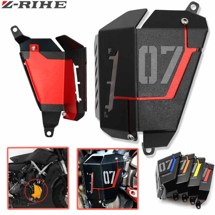 motorcycle Coolant Recovery Tank Shielding Guard Frame Cover Protector For Yamaha MT-07 FZ-07 MT FZ 07 2014-2016 MT-07 FZ-07 mt for yamaha mt 07 mt 07 fz07 mt07 2014 2015 2016 accessories coolant recovery tank shielding cover high quality cnc aluminum