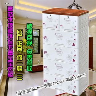 Kang Baby Clothes Storage Cupboard Bedroom Home Suitable Drawers Children S Toys Lockers