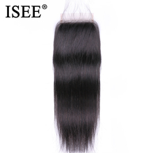 "ISEE שיער מלזי ישר שיער סגירת משלוח חלק רמי שיער טבעי 4 ""* 4"" משלוח חינם בינוני חום שוויצרי תחרה סגירה"