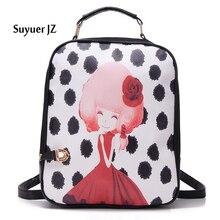 2017 Women's Backpacks PU Travel Bags Ladies School Backpack lady Girls Mochila Casual Bag College Female Gifts