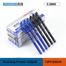 Erasable Gel Pen Frixion Gelpen 0 5mm Blue Black Standard Writing Nuetral Magic Pen Mosuca Pen
