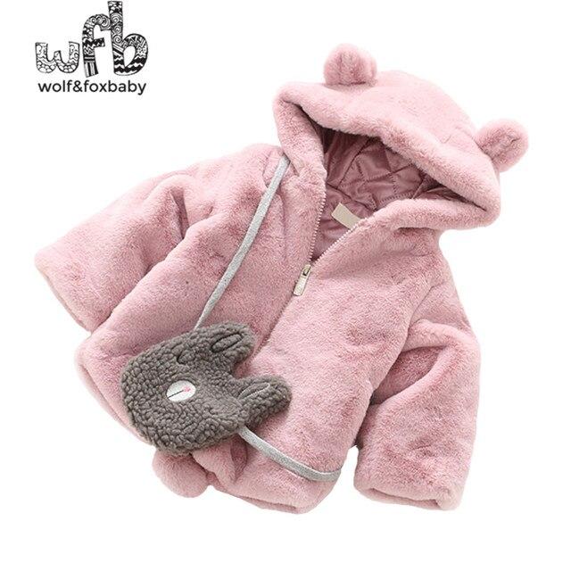 Розничная 1-6 лет дети пальто из искусственного меха мультфильм медведь сплошной цвет + сумка Держать теплое пальто дети весна осень осень-зима