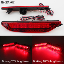 MZORANGE Car Rear Bumper Reflector for Kia Rio K2 Sedan 2011 2013 Park Brake lights Tail
