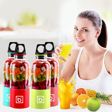 500ml 4 Blade Portable USB Rechargeable Juice Cup Electric Automatic Juicer Blender Tazer Smoothie Machine Extractor Orange 500ml juicer automatic electric home fruit juicer juice extractor two speed adjustable juicer machine