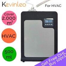 цены на Scent Machine Fragrance HVAC 2,000m3 Led Display Timer Panel Portable Handle 500ml Bottle Atomizer Aroma Machine For Office Home  в интернет-магазинах
