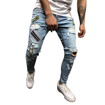 Men's denim cotton straight distressed with pocket Jeans