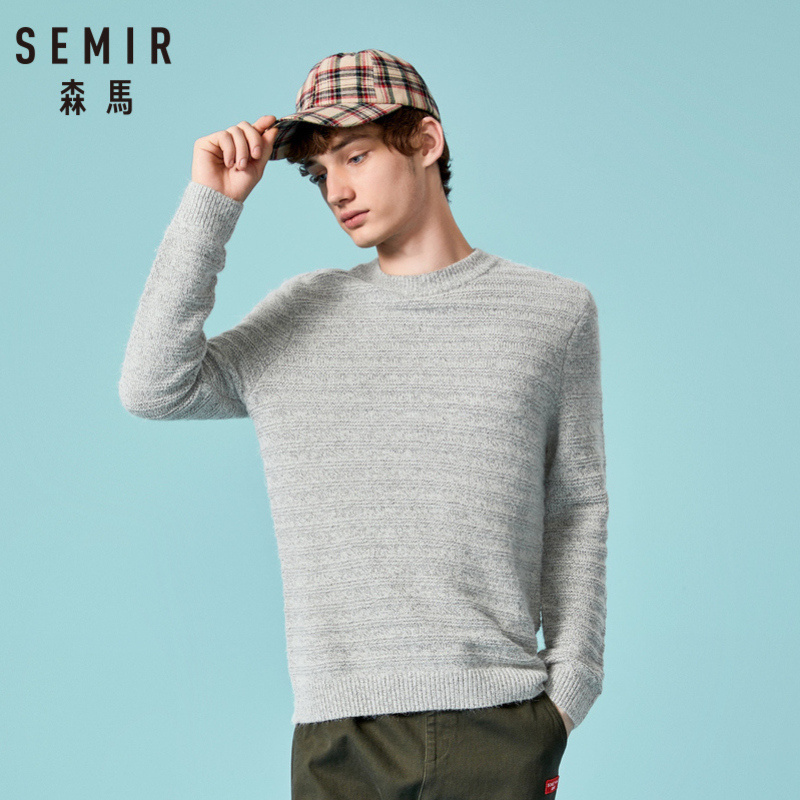 SEMIR Men Soft Knit Sweater With Dropped Shoulder Mens Pullover Sweater Ribbing At Neckline Cuff And Hem Casual Style For Winter