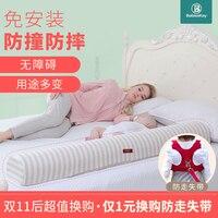 Babyfond детская кровать рельсы кроватки ограждение предотвращает отпадение детская 1,4 м 2 прикроватная перегородка универсальная кровать заб