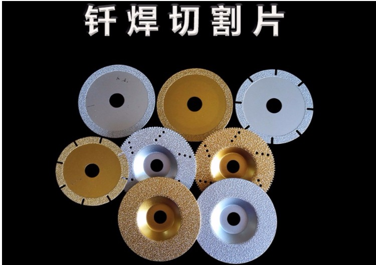 100MM Brazing Cutting Piece Diamond Grinding Bowl Marble Grinding Wheel Angle Grinder Saw Blade Ceramic Stone Grinding