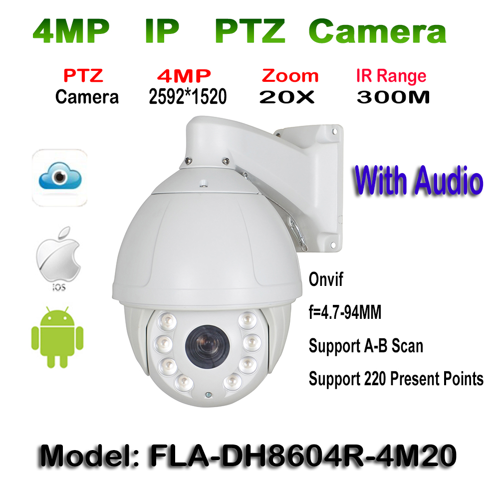 Outdoor Network PTZ Dome Camera With Audio Onvif, IR Laser 300M, 4MP 2304x1296@30fps, 20X Optical, H.265/H.264 Video Compression touchstone teacher s edition 4 with audio cd