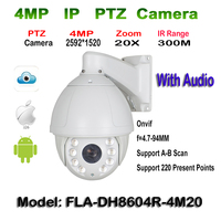Outdoor Network PTZ Dome Camera With Audio Onvif, IR Laser 300M, 4MP 2304x1296@30fps, 20X Optical, H.265/H.264 Video Compression