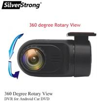 SilverStrong фронтальная камера видеорегистратора USB Камера для Android8.1 8,0 7,1 6,0 OS Автомобильная dvd-навигационная система Радио-219