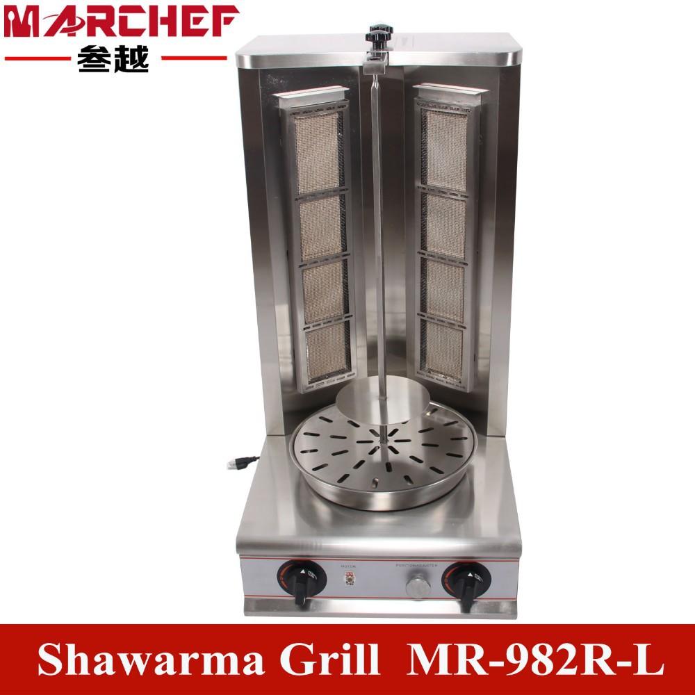 Commercial-Gas-Shawarma-Machine-Shawarma-Grill-Machine (1)