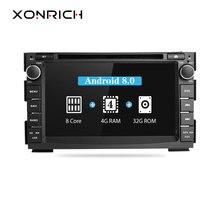 2 din автомобильный радиоприемник Android 8,0 автомобильный dvd-плеер для Kia Ceed 2010 Kia Venga 2011 2012 Мультимедиа GPS навигационная система ГЛОНАСС аудио Wifi 4G