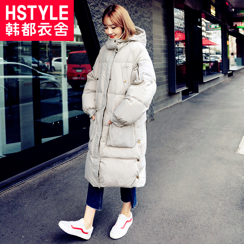 HSTYLE New Mid-Length Down Jackets for Women High Quality Thicken Winter Coat Female Women's Outerwear Parka Feminino Inverno