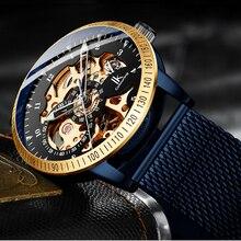 IK coloring Мужские автоматические часы Скелет Механические модные повседневные наручные часы Плетеный ремешок из нержавеющей стали Relogio Masculino