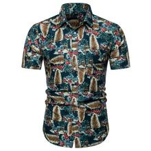 Mens Print Short Sleeve Shirt Beach Hawaiian Casual Slip Dress
