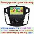 "Precio de fábrica 8 ""coches Reproductor de DVD Para Ford Focus 3 2011-2014 Con 3G WIFI Bluetooth Stereo Audio Radio GPS de Navegación sistema"