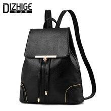 Dizhige бренд известный Мода строку женщин рюкзак замок Высокое качество из искусственной кожи рюкзак женские школьные сумки для подростков девочек
