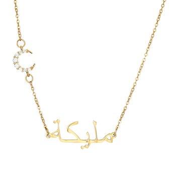 ac4b3d9c342f Árabe de encargo nombre Collar personalizado oro plata oro rosa colgantes  gargantilla collar mujeres hombres Islam árabe hecho a mano joyería