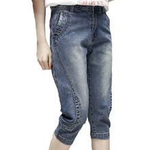 biktble Plus Size 5XL Summer Denim Harem Woman Pantalon BF Style Casual Stretch