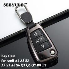 hot deal buy 1pc seeyule car key case shell with key chain key cover storage bag protector car accessories for audi a3 a4 s5 a6 q3 q5 r8 tt