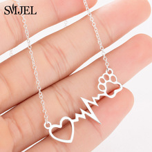 SMJEL Stainless Steel Footprint Necklace For Women Lover's Dog Cats Paws Love Heart Pendant Necklace Engagement Jewelry