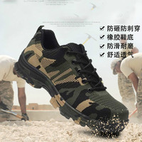 Man Big Size Piercing Outdoor Shoes Men Steel Toe Cap Military Safety Work Boots Camouflage Puncture Indestructible Shoes