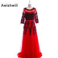 Real Photo A Line 2017 Evening Dress Long Sleeve Black Lace Tulle Red Plus Size Women