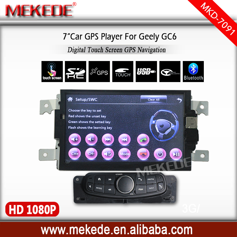 7 screen font b car b font tape recorder for geely gc6 with radio cassette gps